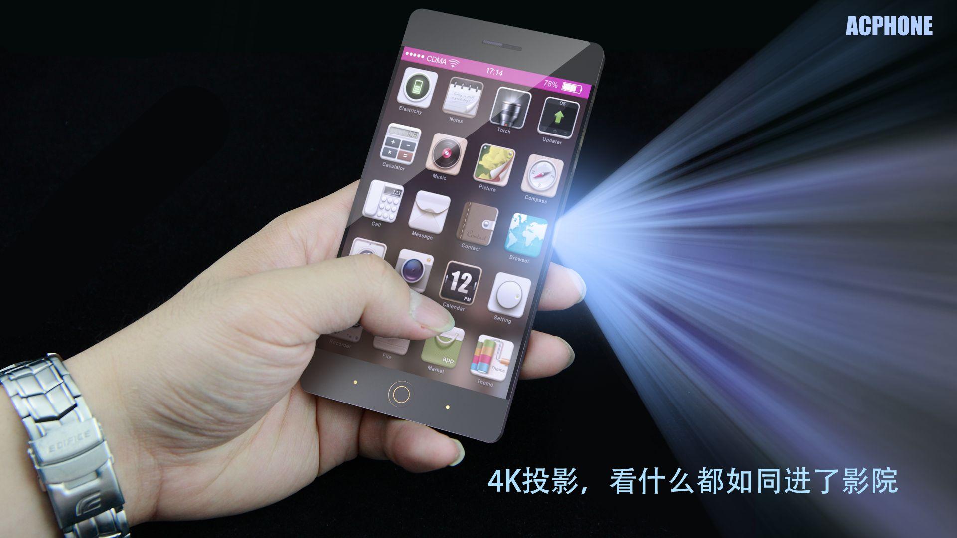 手机瞎设计(5p)